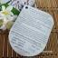 ครีมกันแดด C-KISS Sunscreen เนื้อบางเบา เกลี่ยง่าย SPF 60 PA+++ thumbnail 2