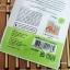 jula's herb moringa repair gel จุฬาเฮิร์บ มอรินก้า รีแพร์ เจล เจลแต้มสิวมะรุม เจลลดรอยดำ 190 บาท thumbnail 3