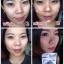 ครีมกันแดด C-KISS Sunscreen เนื้อบางเบา เกลี่ยง่าย SPF 60 PA+++ thumbnail 4