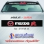 บังแดดหน้ารถ Mazda HAZUMI