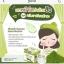 Matcha Greentea cream ครีมชาเขียวมัทฉะ หน้าใส ไร้สิว กระชับรูขุมขน 100 บาท thumbnail 7