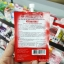 ๋jula's herb dd cream wetermelon ดีดีครีมแตงโม จุฬาเฮิร์บ 6 ซอง 190 บาท thumbnail 2