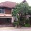 ขายบ้าน บ้านเดี่ยว เอโทร ไวกีกิ ชอร์ พระราม 9 - กรุงเทพกรีฑา 55 ตร.ว. ใกล้ Ariport Link ขายถูกกว่าราคาตลาด thumbnail 1