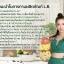LB9 อาหารเสริมแอลบีนายน์ ดักจับแป้ง ไขมัน เร่งการเผาผลาญ By ดีเจต้นหอม thumbnail 7
