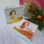 Chao Nang แป้งพัฟเจ้านาง Perfect bright UV 2 way powder foundation SPF 20 PA+++ thumbnail 1