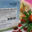 Merci Bulgarian Yogurt มาส์กเมอร์ซี่ บัลแกเรียน โยเกิร์ตใหม่ 30 ml. thumbnail 4
