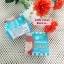 ยาสีฟันสมุนไพร ฟันสวย By Phoca ขนาด 25 กรัม 80 บาท thumbnail 1