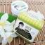 Matcha Greentea cream ครีมชาเขียวมัทฉะ หน้าใส ไร้สิว กระชับรูขุมขน 100 บาท thumbnail 3