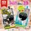 Kisaa charcoal gel face mask คิซ่า ชาร์โคล เจล เฟซ มาส์ก 1 กล่อง 6 ซอง 155 บาท thumbnail 3