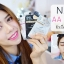 Nami Make Up Pro BB Wet To Powder นามิ เมคอัพ โปร บีบี เวท ทู พาวเดอร์ ล็อคผิวเป๊ะ ตลอดวัน thumbnail 10