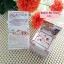 Beauty3 Day Cream บิวตี้ทรีเดย์ครีม รักษาฝ้า กระ จุดด่างดำ ขนาด 5 กรัม 120 บาท thumbnail 1