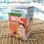 Bio C Vitamin C 1,000 mg. ไบโอซี วิตามินซี บำรุงผิว หน้าใส ขนาด 30 เม็ด 150 บาท thumbnail 1