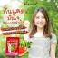 ๋jula's herb dd cream wetermelon ดีดีครีมแตงโม จุฬาเฮิร์บ 6 ซอง 190 บาท thumbnail 7