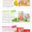 ๋jula's herb dd cream wetermelon ดีดีครีมแตงโม จุฬาเฮิร์บ 6 ซอง 190 บาท thumbnail 10