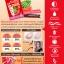 ๋jula's herb dd cream wetermelon ดีดีครีมแตงโม จุฬาเฮิร์บ 6 ซอง 190 บาท thumbnail 5