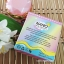 NANO White Sunscreen Perfect&Smooth cream กันแดดนาโน โอเชี่ยนไวท์ 165 บาท thumbnail 3