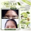 Matcha Greentea cream ครีมชาเขียวมัทฉะ หน้าใส ไร้สิว กระชับรูขุมขน 100 บาท thumbnail 11