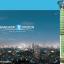 ให้เช่า ชั้น 30 คอนโดระดับแลนด์มาร์ค ► แบงค์คอก ฮอไรซอน รามคำแหง (Bangkok Horizon Ramkhamhaeng)- สัมผัสห้องพักระดับ 5 ล้าน ในราคาพิเศษ 13000 บ./ด. ใกล้ พันธุ์ทิพย์บางกะปิ มอลล์เอวีนิว เดอะมอลล์ (บางกะปิ) thumbnail 13