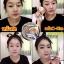 ครีมกันแดด C-KISS Sunscreen เนื้อบางเบา เกลี่ยง่าย SPF 60 PA+++ thumbnail 5