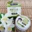 Matcha Greentea cream ครีมชาเขียวมัทฉะ หน้าใส ไร้สิว กระชับรูขุมขน 100 บาท thumbnail 2