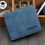 กระเป๋าสตางค์ผู้ชาย WOERFU รหัส C002