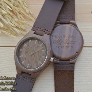 Wooden ChroNos นาฬิกาข้อมือไม้ สลักข้อความได้ สายหนังนิ่ม WC106 - ของขวัญวันเกิดแฟน