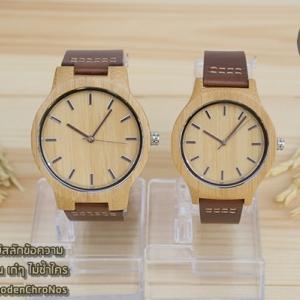 WoodenChroNos นาฬิกาข้อมือไม้คู่รัก สลักข้อความได้ สายหนัง WC201 - ของขวัญวาเลนไทน์