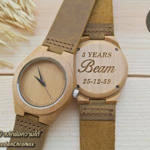 WoodenChroNos นาฬิกาข้อมือไม้ สลักข้อความได้ สายหนังนิ่ม WC501 - ของขวัญวันครบรอบ