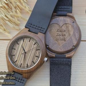 Wooden ChroNos นาฬิกาข้อมือไม้ สลักข้อความได้ สายหนังนิ่ม WC109 - ของขวัญให้แฟนผู้ชาย