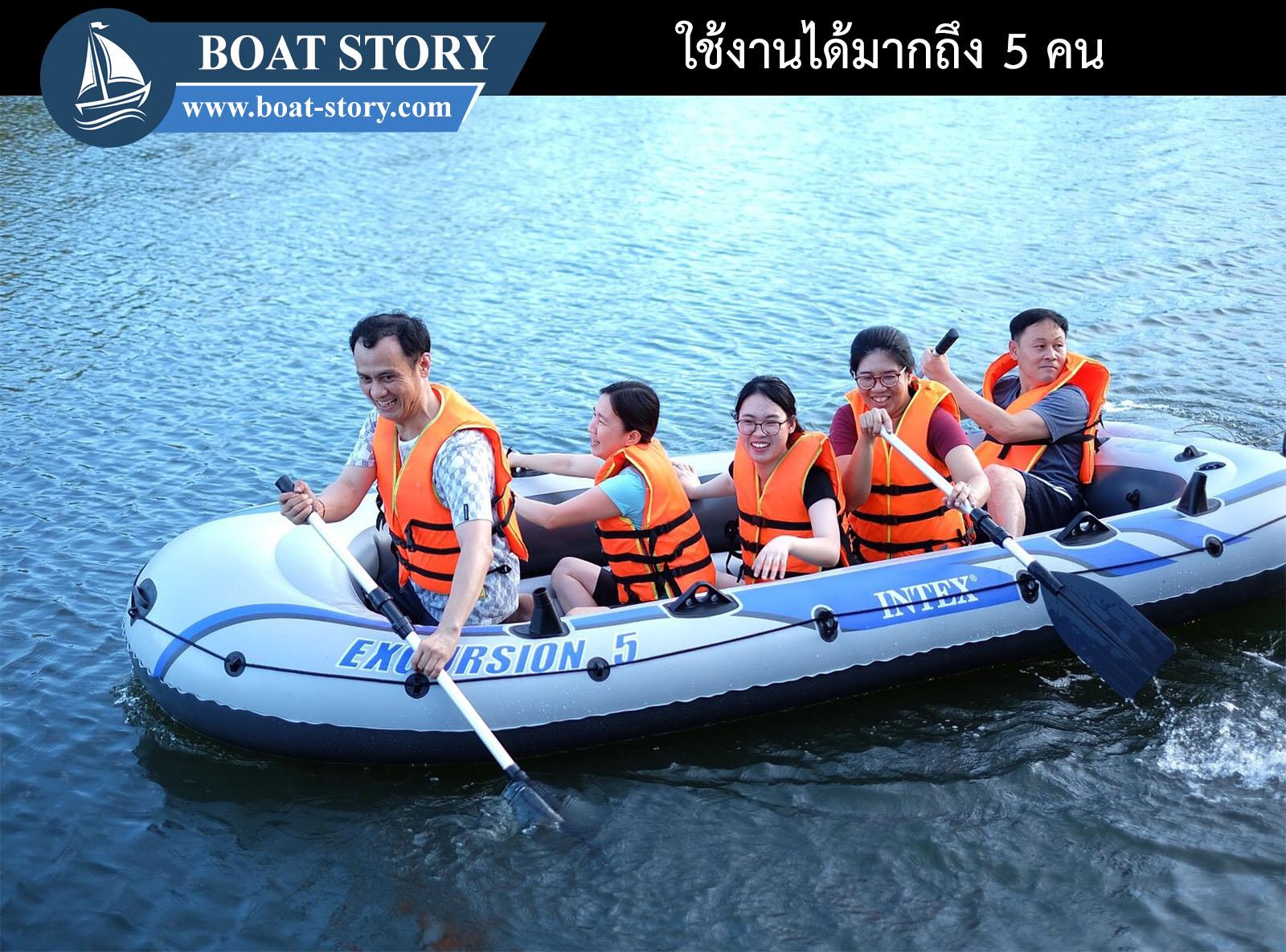 เรือยาง Intex Excursion 5
