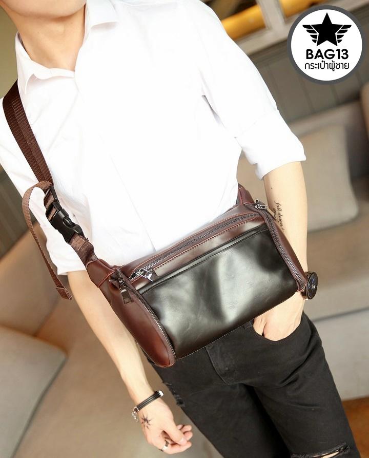กระเป๋าคาดอกผู้ชาย รหัส B018