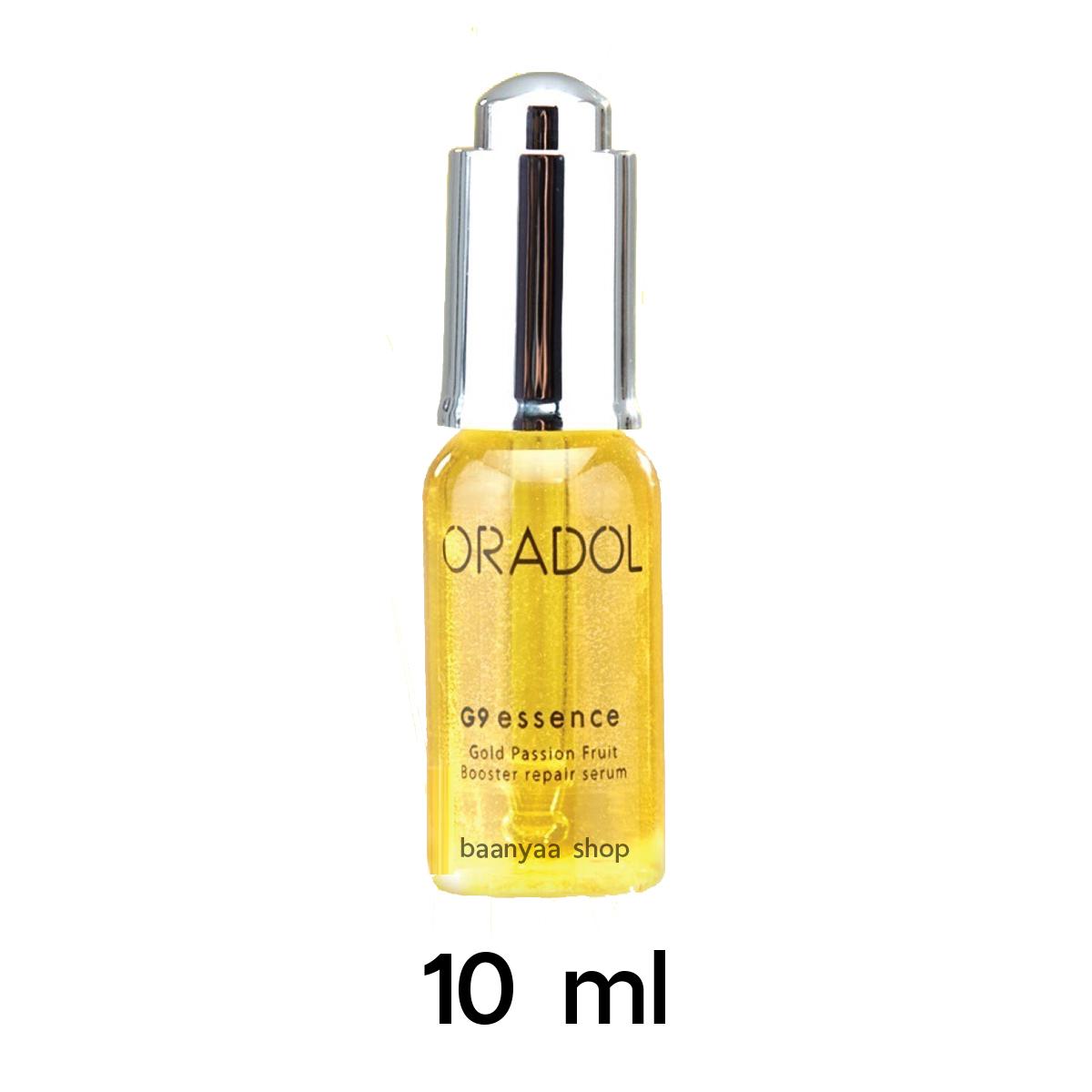 Oradol serum ออราดอล เซรั่ม เสาวรสสีทอง ผลิตภัณฑ์โดย แตงโม นิดา (ภัทรธิดา) จากผลการวิจัยประเทศฝรั่งเศส ขนาด ขวดเล็ก 10 มิลิลิตร 1 ขวด