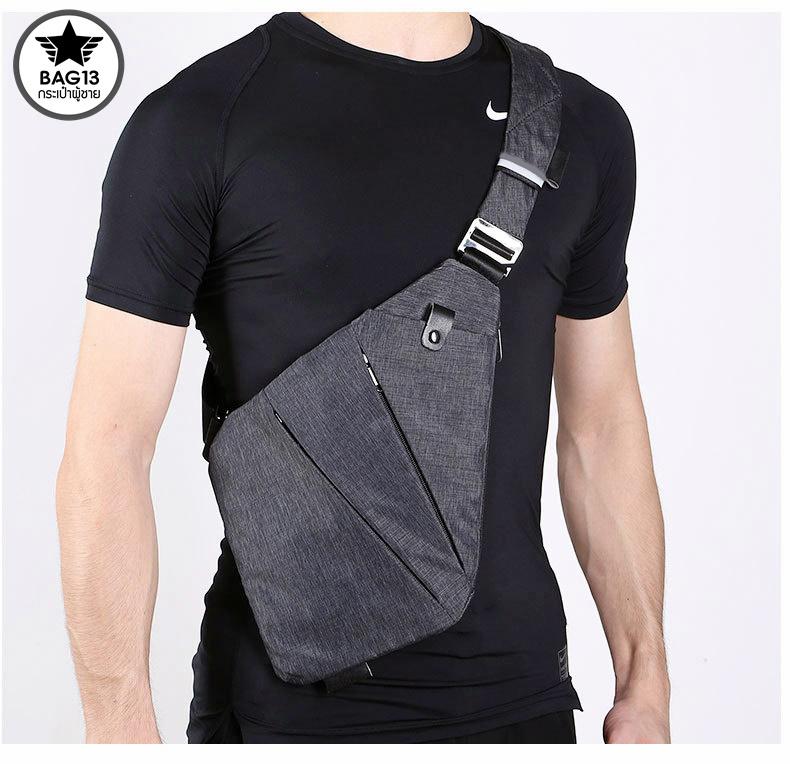 กระเป๋าคาดอกผู้ชาย รหัส B011 รุ่น FINO