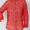 901967 ขายส่งเสื้อแฟชั่น งานลูกไม้อย่างดี คอจีน กระดุมหน้า แบบสวยมากค่ะ รอบอกฟรีไซส์ 32-38 นิ้ว ยาว 24 นิ้ว