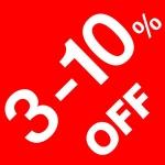 โปรโมชั่น ลดทันที 3-10% กับร้าน MR. DOOK PET SHOP