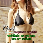 Orita โอริต้า อาหารเสริม เคล็ดไม่ลับของ คุณปูเป้ อรหทัย ซื่อศรีสวัสดิ์