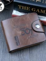 กระเป๋าสตางค์ผู้ชาย Genuine [สีน้ำตาล] รหัส C006