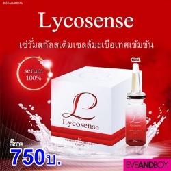 Lycosense Serum Booster