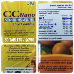 CC Nano Vitamin C & Zinc 1000 Complex