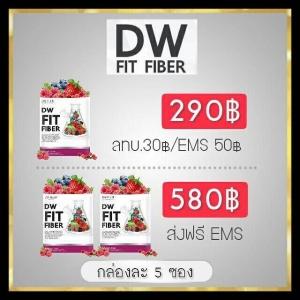 DW Fit Fiber ฟิต ไฟเบอร์