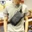 กระเป๋าคาดอกผู้ชาย รหัส B001 thumbnail 1