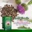 Ausway Liver Tonic 35000 mg โทนิคบำรุงตับออสเวย์ 100 แคปซูล