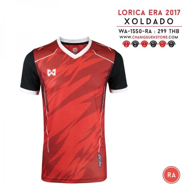 เสื้อฟุตบอล วอริกซ์ XOLDADO